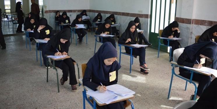 آغاز امتحان نهایی دانشآموزان از امروز