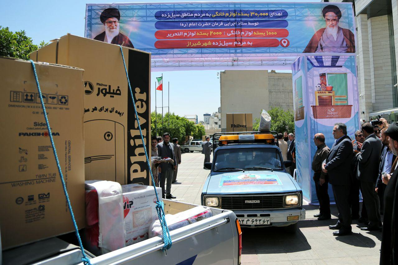 اهدای ۱۰۰۰ بسته لوازم خانگی به سیلزدگان شیرازی